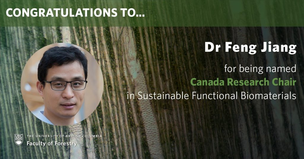 Feng Jiang named Canada Research Chair in Sustainable Functional Biomaterials